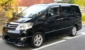 alphard-limo-service
