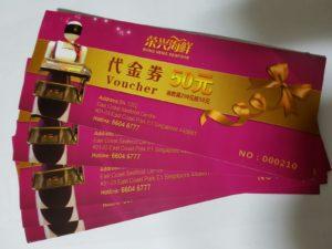 maxi-cab-singapore-voucher